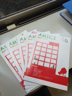 MMIの社内報AMICI(アミーチ)をご紹介します♪