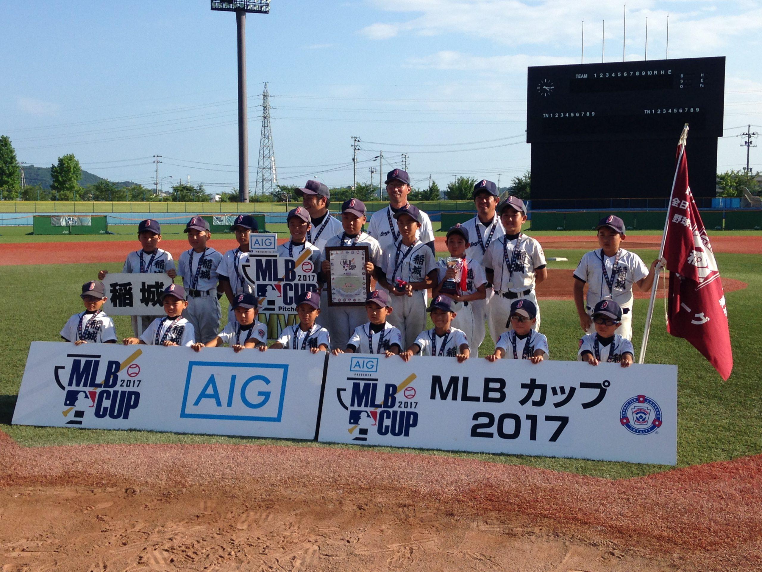 MMIは【稲城リトルリーグ】を応援しています!