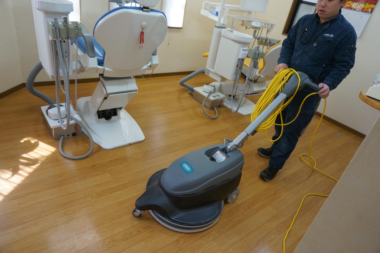 歯科医院様でウルトラフロアケア施工の画像