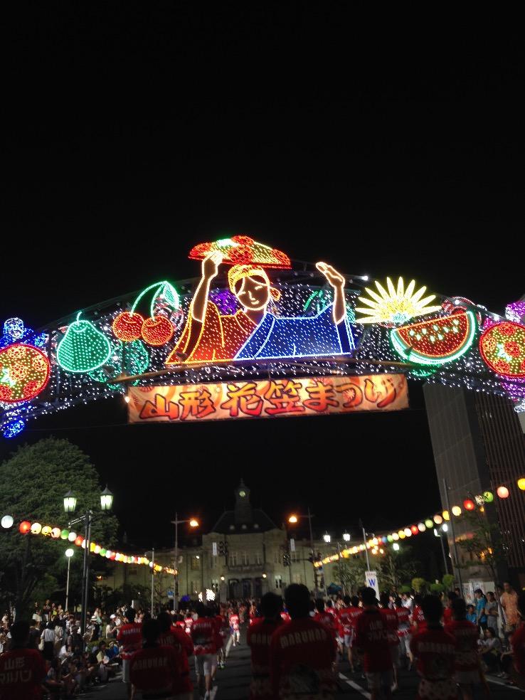 山形 花笠祭!